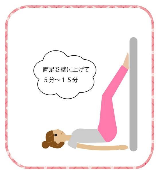 むくみを取る体操-01.jpg