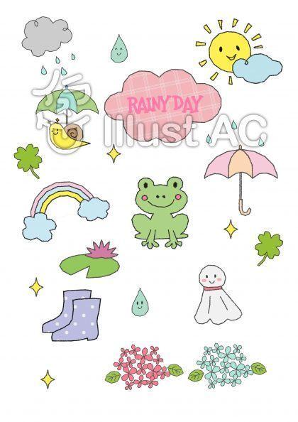 梅雨の日のイラストセット.jpg